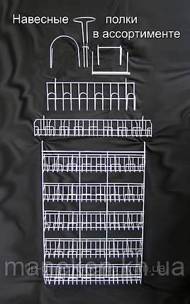 Арочная 8 секций навесная  ф2,5, фото 2