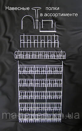 Арочная 10 секций навесная  ф2,5, фото 2