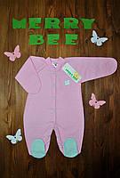 Слип для новорожденной  Merry Bee 12144 р.56 сиреневый