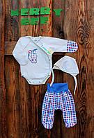 Комплект для новорожденного в роддом Merry Bee 12139 р.56 голубой