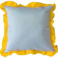 Подушка квадратная атласная с жёлтым  рюшем.