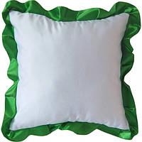 Подушка квадратная атласная с зелёным  рюшем.