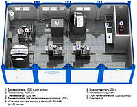 Модульный мини завод по переработке молока цена