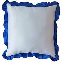 Подушка квадратная атласная с синим  рюшем.