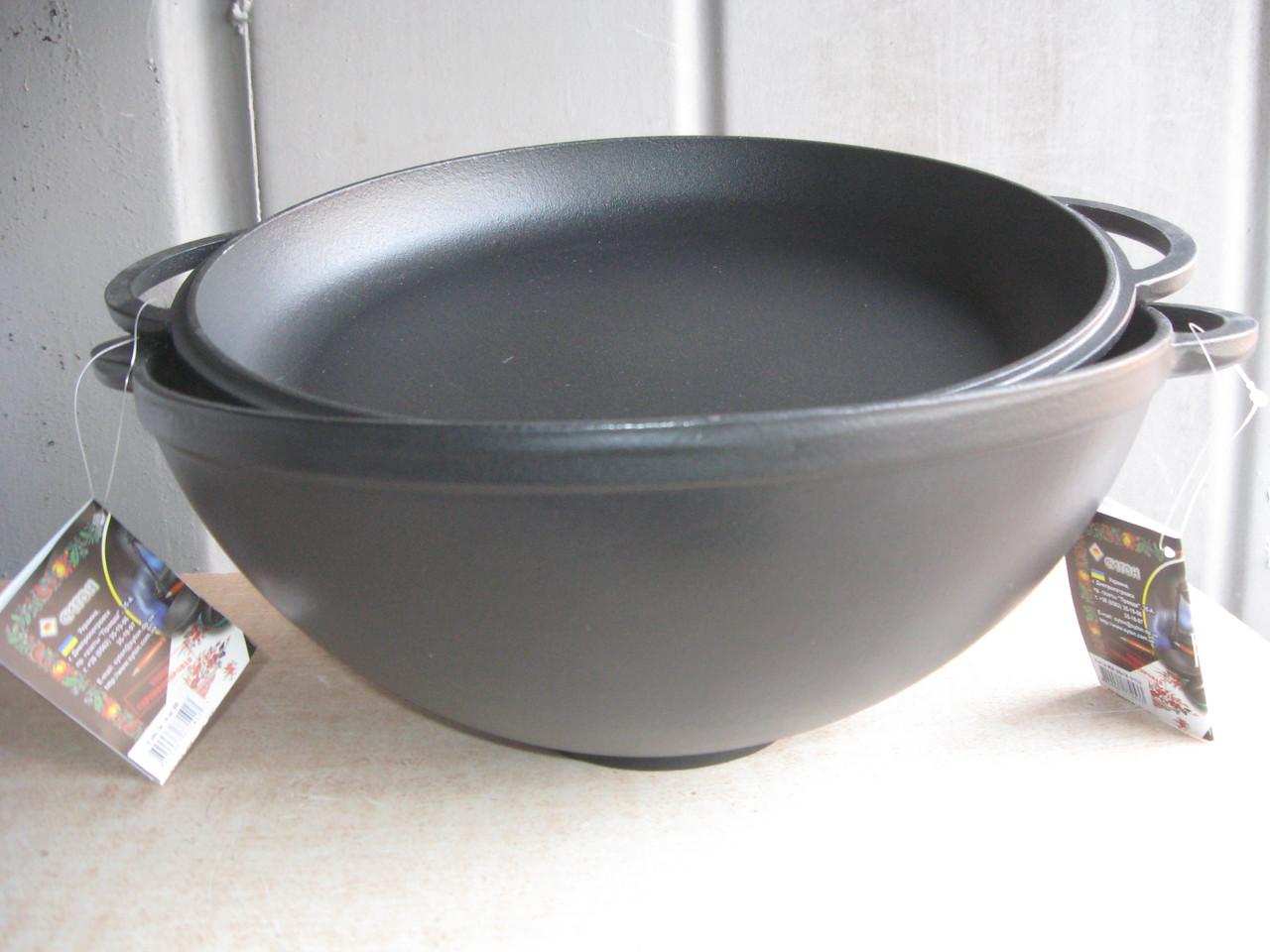 Казан чугунный (кастрюля WOK) эмалированный с чугунной крышкой-сковородой. Объем 5,5 литров.