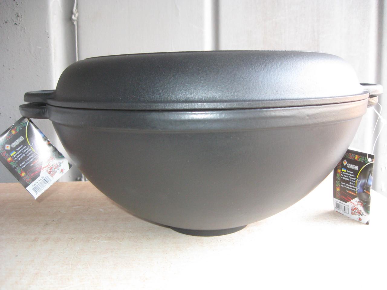 Кастрюля WOK  чугунная эмалированная с крышкой-сковородой. Объем 5,5 литров.