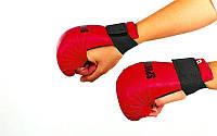 Накладки (перчатки) для каратэ Кожвинил SPORTKO