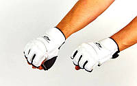 Перчатки для тхэквондо WTF (р-ры XS-XL, белый)
