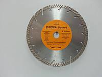 """Диск алмазный  """"Evropa""""  230*22.23 мм турбо-сегмент"""