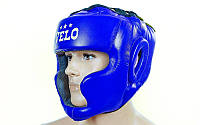 Шлем боксерский с полной защитой кожаный VELO (синий, р-р XL)