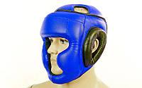 Шлем боксерский с полной защитой Маска Лев Стрейч LV( р-р M-L, синий)