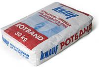 Штукатурка Ротбанд Knauf (Кнауф) 30кг.