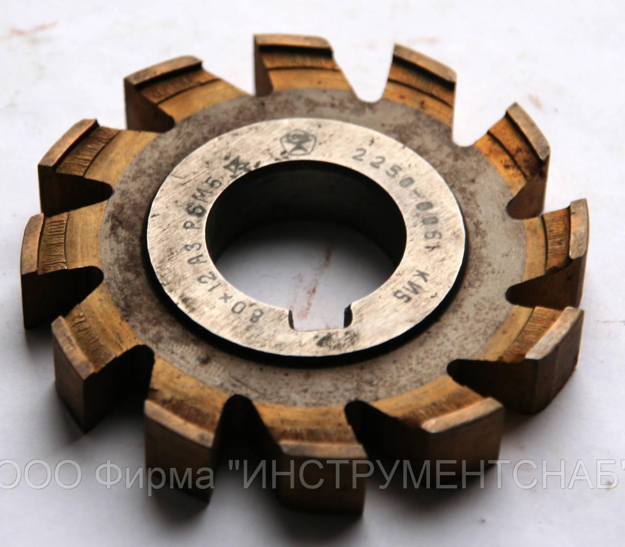 Фреза дисковая пазовая 80х12(затылованная), А3, Р6М5