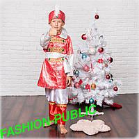Детский карнавальный костюм на мальчика Иван Царевич