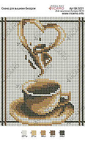 """Схема для полной вышивки бисером """"Кофе-3"""" (формат А5)"""