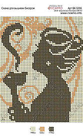 """Схема для полной вышивки бисером """"Ароматный кофе"""" (формат А5)"""