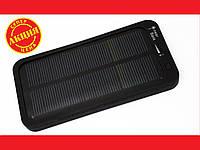 Солнечное зарядное устройство Power Bank Solar Charger 5000 mAh