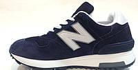 Кроссовки мужские New Balance 1400 синего цвета