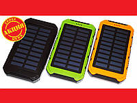 Powerbank Solar Stone Power 15000 mAh противоударный (пластик)