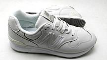 Кроссовки мужские New balance 1400  белые