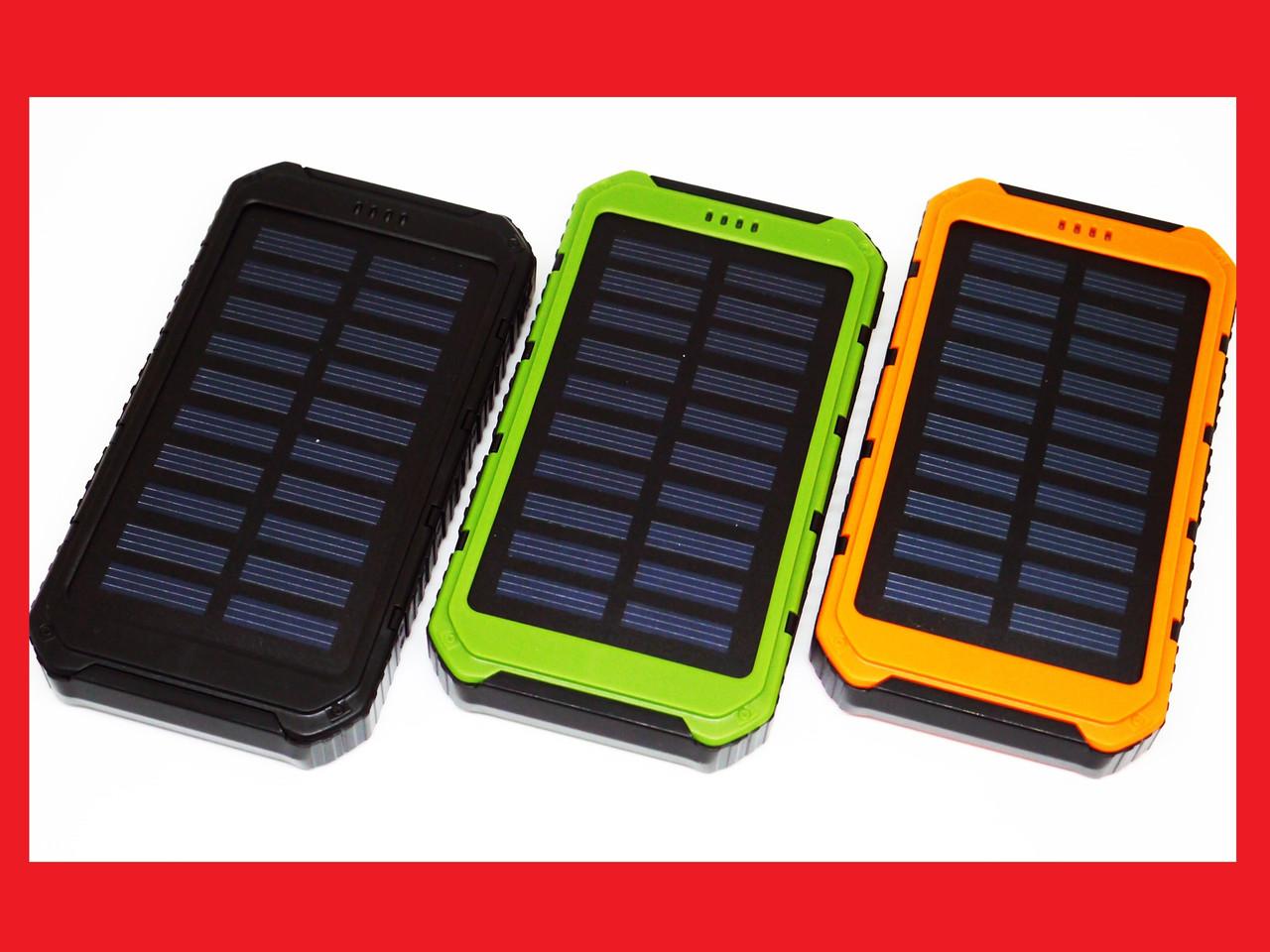 Solar Powerbank Stone Power 15000 mAh противоударный