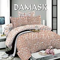 Двуспальный комплект постельного белья Поплин Дамаск коричневый Viluta ткань Ранфорс 100% хлопок