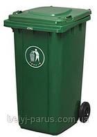 Бак для мусора пластиковый 120л.