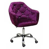 Кресло мастера HC830K Фиолетовый