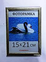 Фоторамка,  пластиковая,  15*21, А5,  рамка для фото, сертификатов, дипломов, грамот,167-7
