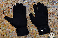 Модні зимові рукавички найк ,Nike