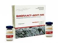 Биопласт-Дент-МК (мембрана 15х15мм)