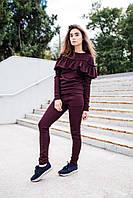 Модный и стильный теплый шерстяной  спортивный костюм женский  с воланом