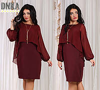 Бордовое платье батал с подвеской+ шифон. Арт-9044/9