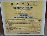 """Измельчитель зерна """"Млинок""""+початки кукурузы продам постоянно оптом и в розницу,доставка из Харькова, фото 2"""