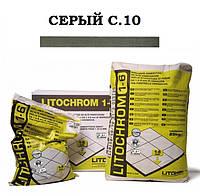 Затирка Litokol Litochrom 1-6 C.10 серый, 5 кг