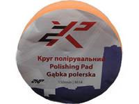 Круг полировальный оранжевый 2XP