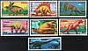 Монголия 1990 динозавры - MNH XF