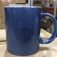 Чашка для сублимации синяя перламутр