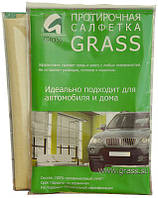 Синтетическая  замша GRASS