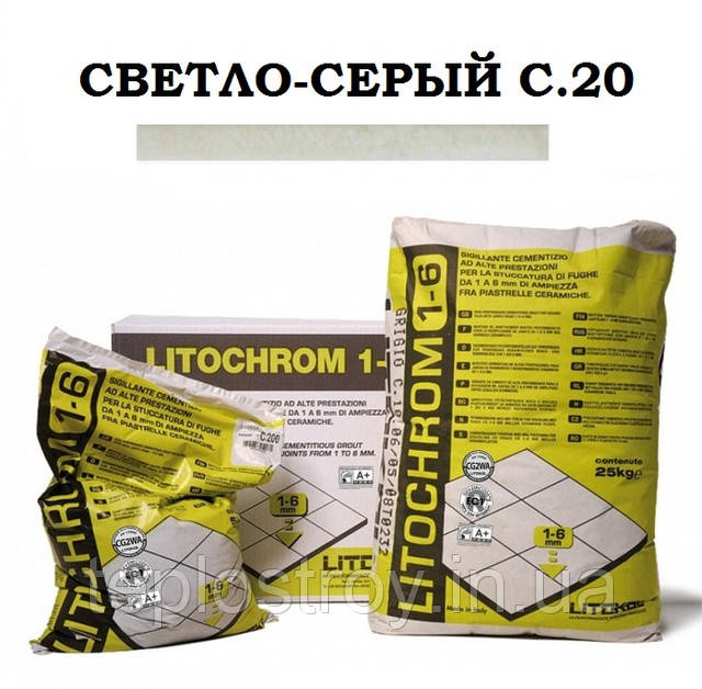 Litochrom 1-6 светло-серый С.20