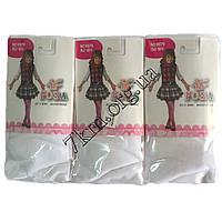 Колготки детские для девочек белые Роза 98-104р Оптом PM 9979