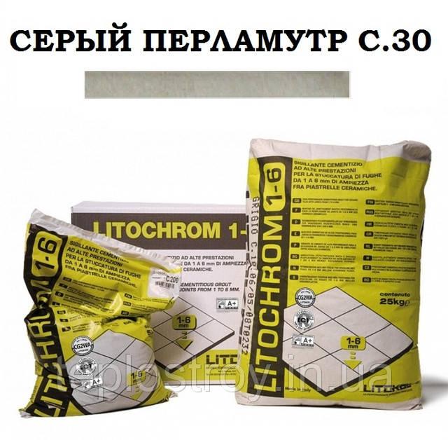 Litochrom 1-6 серый перламутр С.30