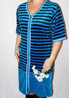 Качественный женский велюровый халат в полоску