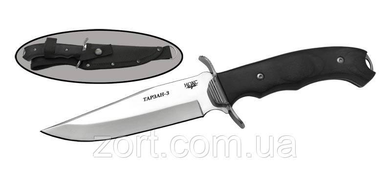 Нож с фиксированным клинком Тарзан-3