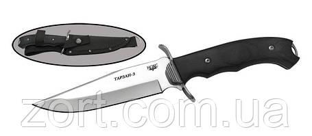 Нож с фиксированным клинком Тарзан-3, фото 2