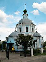 Китайгород и Народный музей истории Царичанского района, фото 1