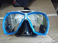 Маска 244, маски для плавания купить