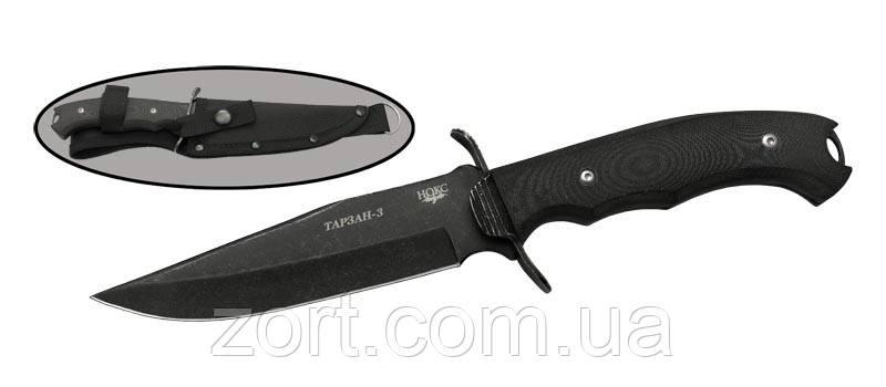 Нож с фиксированным клинком Тарзан-3Т