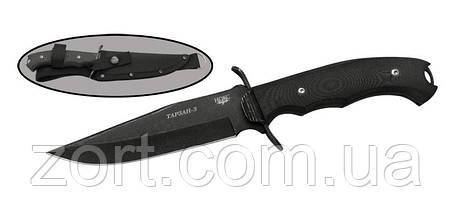 Нож с фиксированным клинком Тарзан-3Т, фото 2