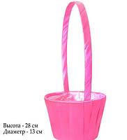 Корзина для цветов из атласа розовая